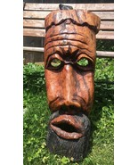 """Hand Carved African Mask 30"""" high Authentic Indigenous Art  - $108.78"""