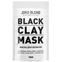 Joko Blend Black Clay Mask (5,3 oz) - $34.99
