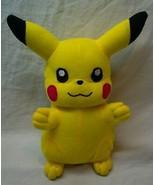 "Nintendo Pokemon PIKACHU 9"" Plush STUFFED ANIMAL Toy - $14.85"