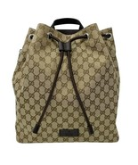 NEW Gucci Mens GG Guccissima Drawstring Backpack Rucksack Bag Beige Brow... - $923.17