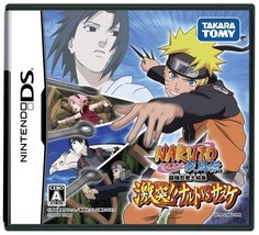 DS -- NARUTO Naruto vs Sasuke -- Can data save! Nintendo DS, JAPAN G Fro... - $55.15