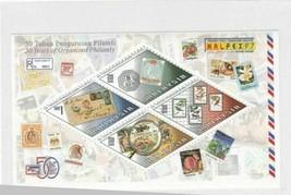 MALAYSIA MALPEX 1997 STAMP SHEET   UNMOUNTED MINT - $7.22