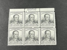 1932 Jackson Smith Canal Zone Plate Block of 6 Stamps Catalog Number 111a MNH