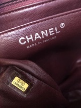 AUTH CHANEL BLACK QUILTED LAMBSKIN LEATHER MAXI CLASSIC FLAP BAG SHW image 9