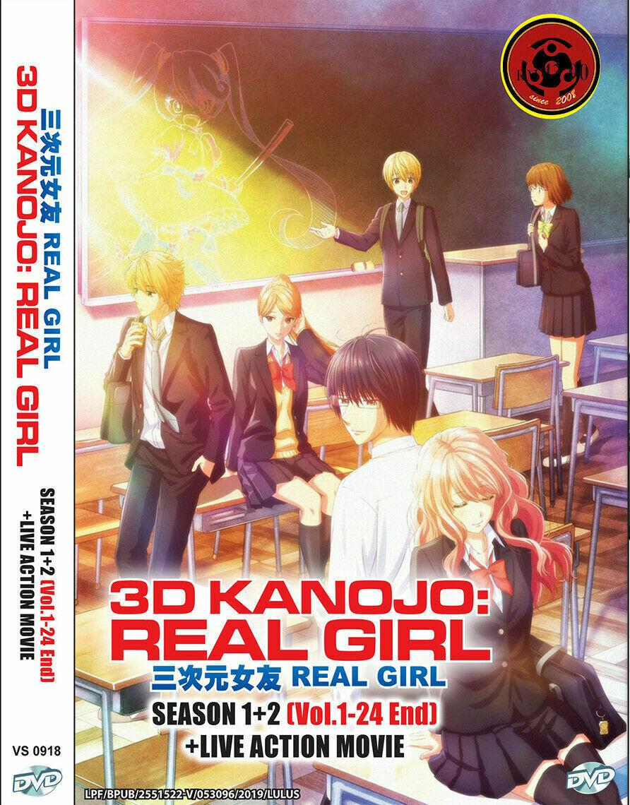 3D Kanojo : Real Girl Sea 1 + 2 + Live Movie Anime DVD Box Set Ship From USA