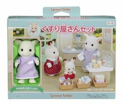 Sylvanian Families Pharmacy Set H-16 by Epoch - $146.97