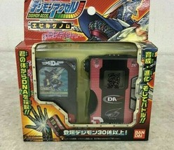 Bandai Digital Monster Digimon Accelerator Digivice Evil Genome Red - $318.78