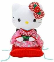 SANRIO Hello Kitty Japan Doll Approximately 13.5 × 13 × 20cm 845957 - $71.32