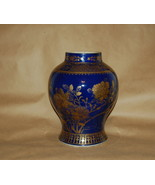 Antique Chinese Porcelain Blue Glaze Gilt Decorated Large Jar 18th Century - $1,450.00