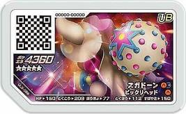 *Pokemon moth ole / Ultra Legend Part 3 / UL3-068 Zugadon [grade 5] - $21.79