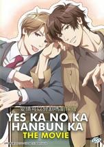 Yes ka No ka Hanbun ka The Movie Anime DVD with English Subtitles Ship From USA