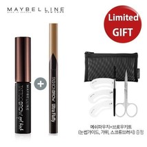 MAYBELLINE TATTOO BROW GEL TINT + FASHION BROW Ultra Fluffy + Gift Brow ... - $16.07+