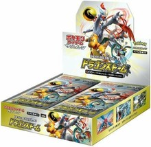 JAPANESE Pokemon Dragon Storm SM6a 10 Booster Pack Lot 1/3 Booster Box - $49.99