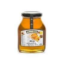 Flower Conifers Honey 450gr-15.87oz from Greek Mountains Excellent taste - $24.95