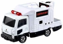 *Tomica No.28 Isuzu sign car (box) - $29.75