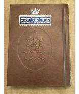 Complete ArtScroll Siddur Book Sabbath Weekday Festival Decorative Prop ... - $17.99