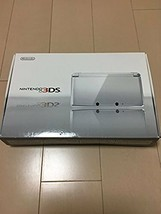 Nintendo 3DS Console System Ice White Console From Japan Excellent Condition - $134.88