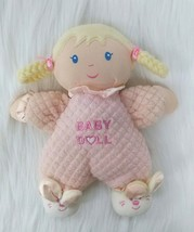 "9"" Toys R Us Baby Doll Lovey Rattle Pink Waffle Thermal Blonde Bunny Eas... - $6.00"