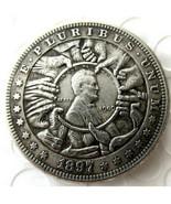 Hobo Nickel 1897 Morgan Dollar Hand Grabbing Lincoln penny in middle Cas... - $9.49