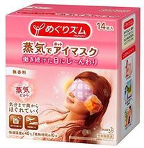 SALE! Kao MEGURISM Health Care Steam Warm Eye Mask Unscented 14 Sheets x10