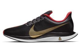 Nike Zoom Pegasus 35 Turbo  Men's Running Shoe BV6656-016  - $130.00