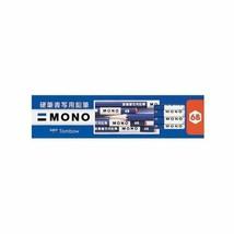 KM-KKS6B Tombow Pencil pencil MONO Kohitsu Shosha for 6B KM-KKS6B 1 dozen - $17.93