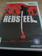 Nintendo Wii Red Steel - COMPLETE image 1
