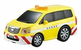 *Drive Town 3 Noah road maintenance vehicles 173 148 - $8.56