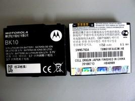 (Lot of 2) Motorola BK10 Batteries 1750mAh SNN5793A i680 V750 ic402 i465... - $8.90