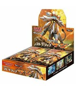 Pokemon Card Game Sun & Moon SUN BOX (Extension Pack Collection) - $154.59