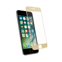REIKO IPHONE 7 3D CURVED FULL COVERAGE TEMPERED GLASS SCREEN PROTECTOR I... - $10.75