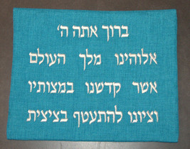 Tallit Tefillin Bag Case Set Turquoise Blue Linen Silver Embroidery Judaica     image 2