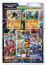Pokemon card game XY BREAK Special Pack Zygarde Special Set - $22.04
