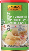 Lee Kum Kee Premium Bouillon Powder Flavored with Chicken 35 oz ( Pack o... - $98.99