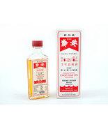 Shake Hand Brand Wah On Qian Li Carminative Oil 56ml pain relief flatulence ache - £12.73 GBP