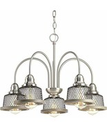 Progress Lighting P400074-009 Tilley Five-Light Chandelier, Brushed Nickel - $270.00