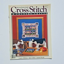 Cross Stitch & Country Crafts Magazine September October 1988 Cow Autum... - $3.95