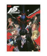Persona 5 Official Guide Book JAPANESE p5 ps3 ps4 - $43.06