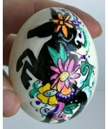 REAL Egg Handpainted Blown Egg Animal Silhouette w Floral decor Easter U... - $5.82