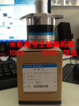 ORIGINAL Spindle encoder ZSF6215-007CW-100BZ3-5-24F 3 months  warranty - $48.39