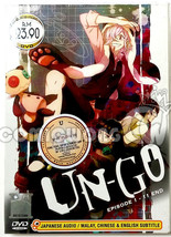 Un-Go Anime DVD Ship from USA