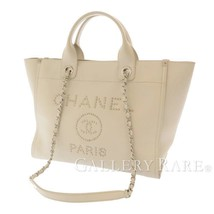 CHANEL Tote Bag Grained Calf Leather Off White CC Studs A57069 Italy Aut... - $2,975.52
