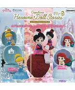 Disney Princess CapChara Heroine Doll Stories Mini Figure Mulan Ariel Ci... - $16.99