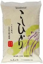 Shirakiku Rice, Koshihikari, 15 Pound - $40.74