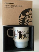 Starbucks Japan Hokkaido limited mug 2016 - $150.00