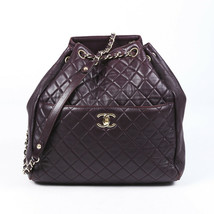 Chanel Quilted Lambskin CC Bucket Bag - $3,305.00
