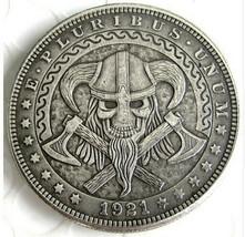 New Hobo Nickel 1921 Dollar Skull Viking Crossbones Axes Skeleton Casted... - $9.49