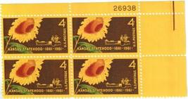 1961 Kansas Statehood Plate Block of 4 US Stamps Catalog Number 1183 MNH