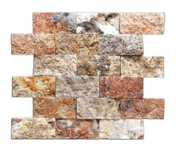 Scabos 2 X 4 Split-Faced Travertine Brick Mosaic Tile - Box of 4 sq. ft.