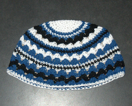 Frik Kippah Skull Cap Cotton Yamaka Crochet Blue Black Striped Israel 26 cm